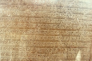 The Tragic Story of Dhaara Nagara