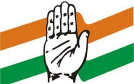 Congress fudges Pune voter list