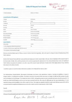 RTI application about Shankaracharya Hill