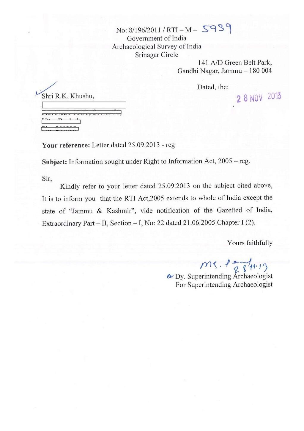 Govt reply to RTI application about Shankaracharya Hill