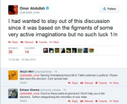 Omar Abdullah 1
