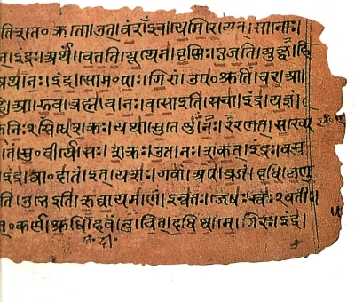 Hindu law and jurisprudence: a Primer