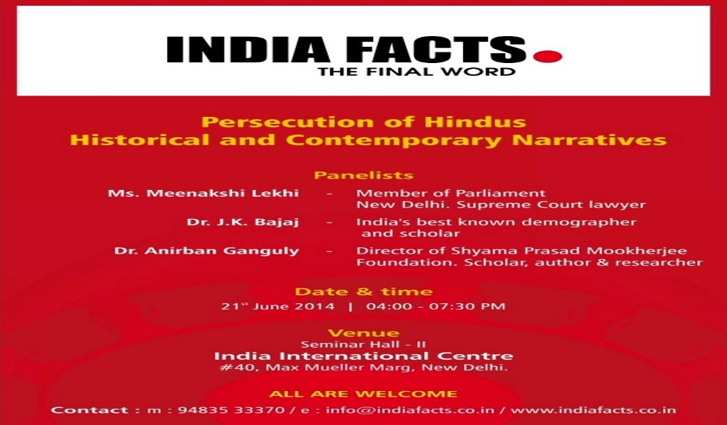 Announcement: IndiaFacts Seminar on the Persecution of Hindus