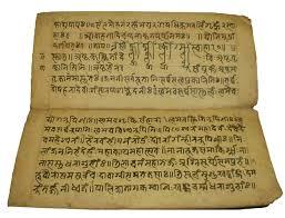 Islamic preacher learns Sanskrit to distort Hinduism
