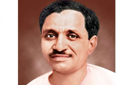 Pandit Deendayal Upadhyay: Tribute to a gentle giant