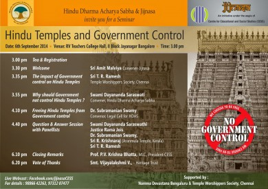 ANNOUNCEMENT: Seminar on Hindu Temples and Government Control.