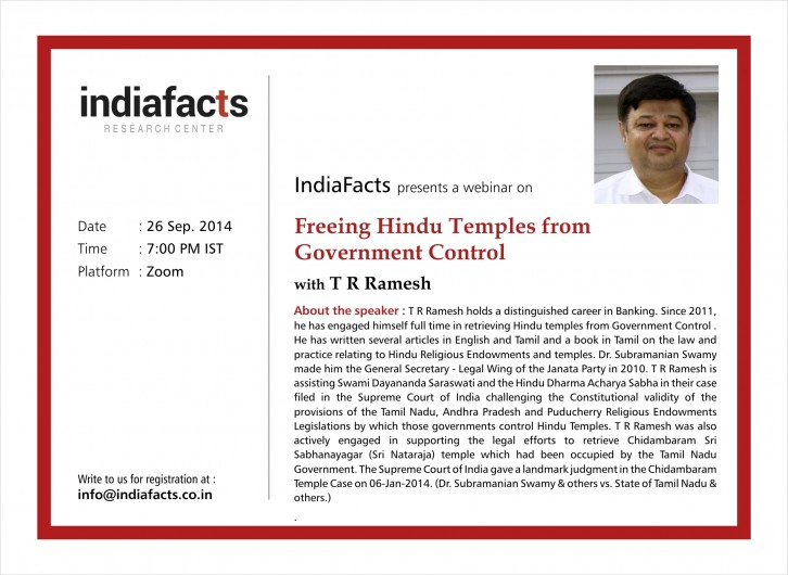 Webinar Announcement: Freeing Hindu Temples from Government