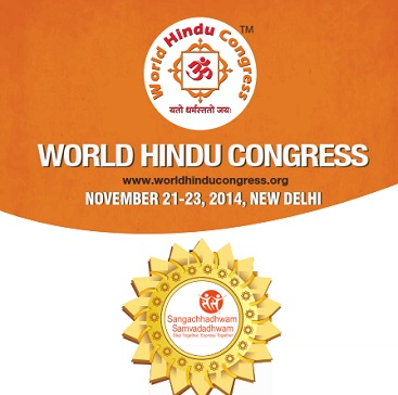 World Hindu Conference 2014: A monumental achievement and a civilizational awakening