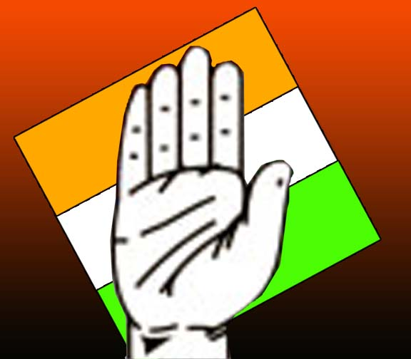 How the Congress Manufactures Intolerance