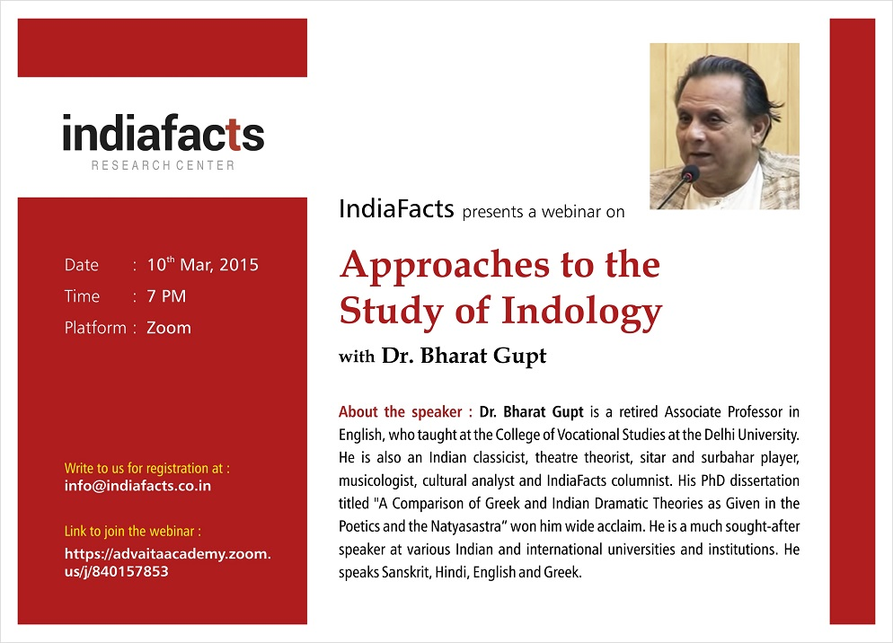 IndiaFacts Webinar: Approaches to the study of Indology