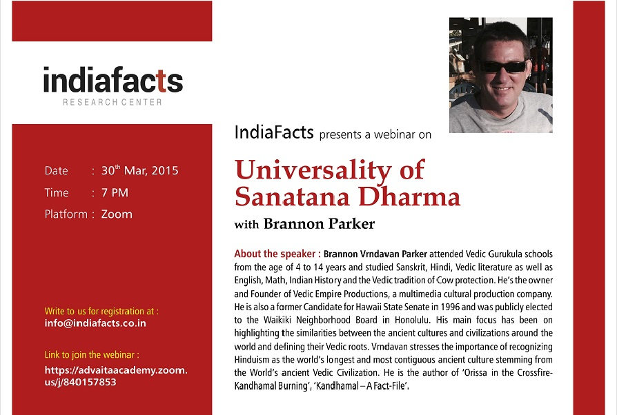 Video: Webinar on Universality of Sanatana Dharma