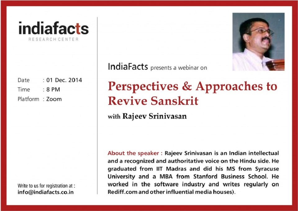 Video: Perspectives and Approaches to Revive Sanskrit