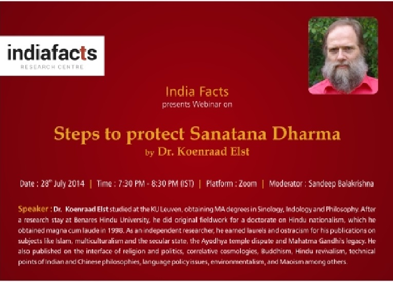 Video: Steps to Preserve and Protect Sanatana Dharma