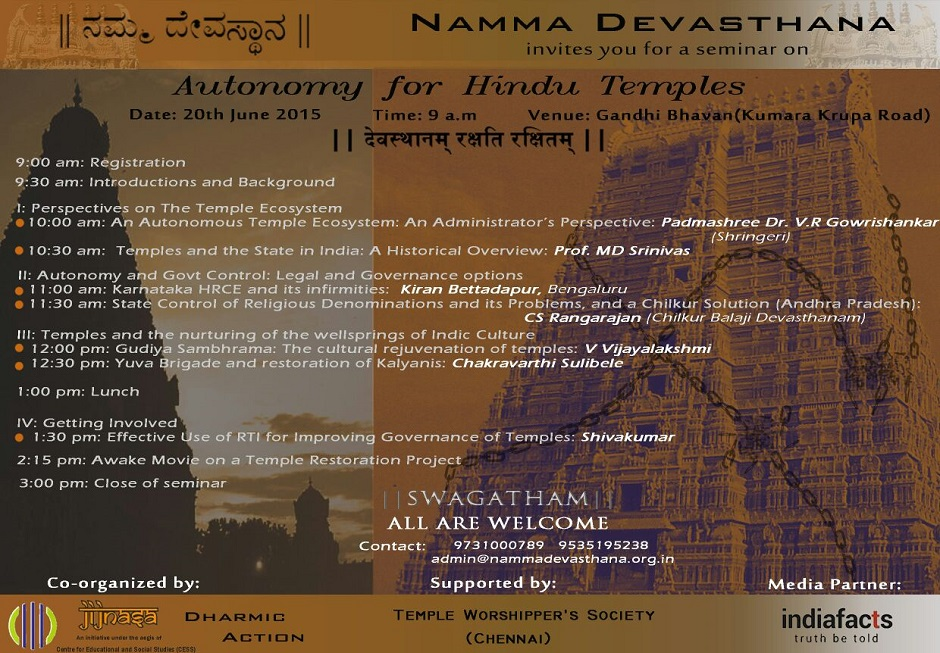 Event: Seminar on Autonomy for Hindu Temples