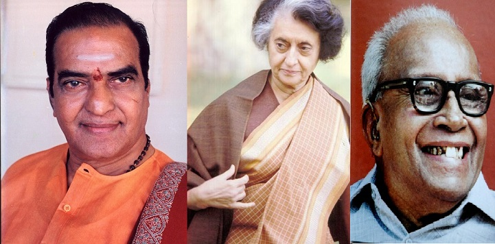 Emergency @ 40: A Dictator removes two elected Chief Ministers