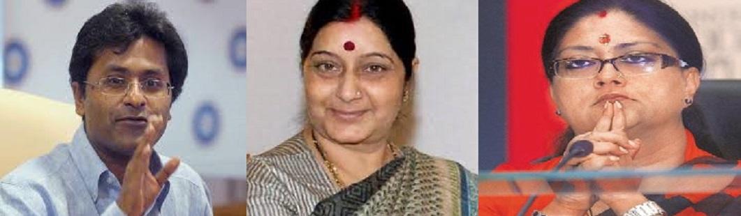 The Lalit Modi-Sushma-Raje Saga – Lessons for the BJP