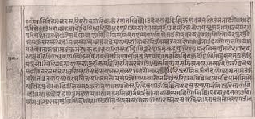 The case for Sanskrit as National Language of India