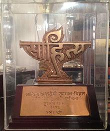 Award Returnees Dislike Indian Voters