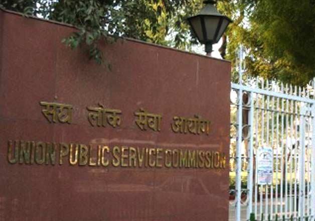 Yatha Raja: Will the UPSC now Change?