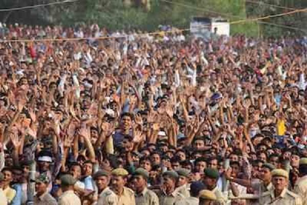 Religion Data of Census 2011: The Case of Bihar