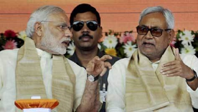 Lessons From BJP's Bihar Election Fiasco