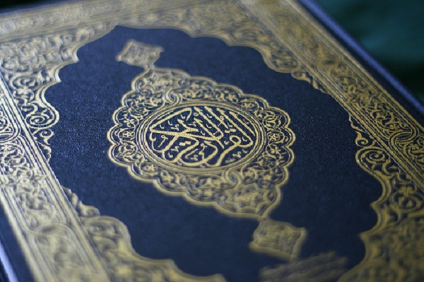 Fifty Different Tellings of the Quran