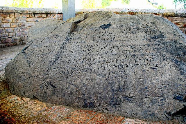 Kumāragupta-I, Not Aśoka, was Devānāmpriya Priyadarśī of major rock edicts