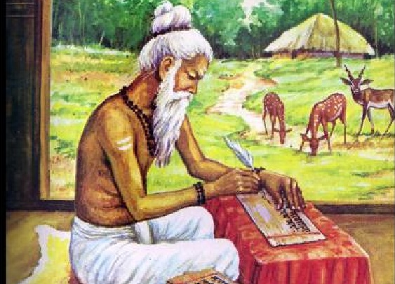 Honoring our Gurus: Learning from the life accounts of Rishis-IV