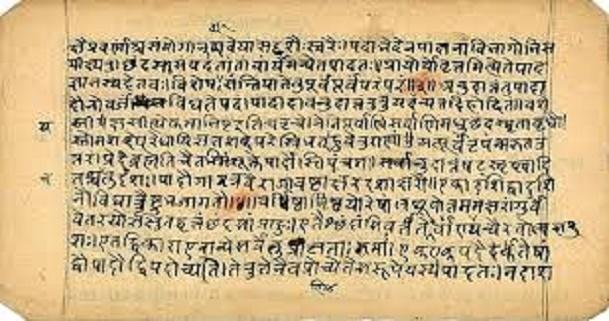 Sanskritization: A New Model of Language Development