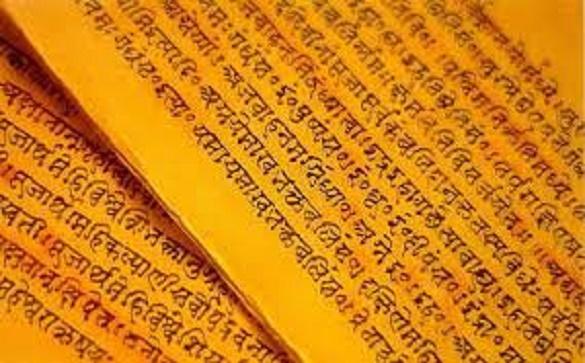 Understanding Modi's Sanskrit Epithets-I