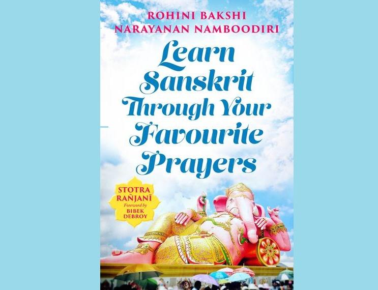 Book Review: Learn Sanskrit Through Your Favorite Prayers