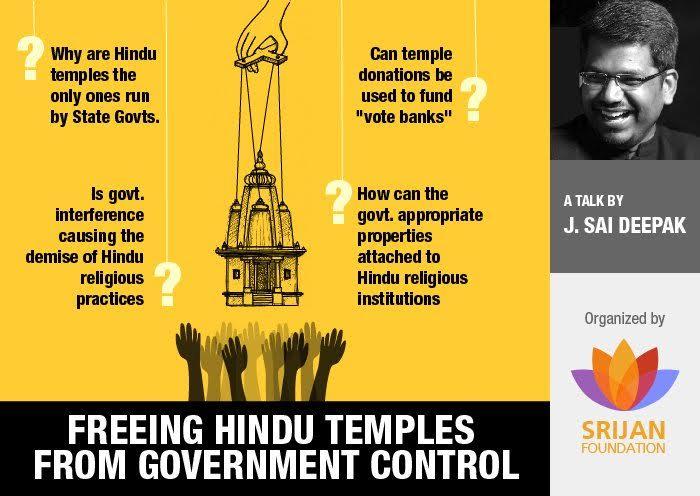 Discrimination against Hindu Institutions-Talk by J Sai Deepak