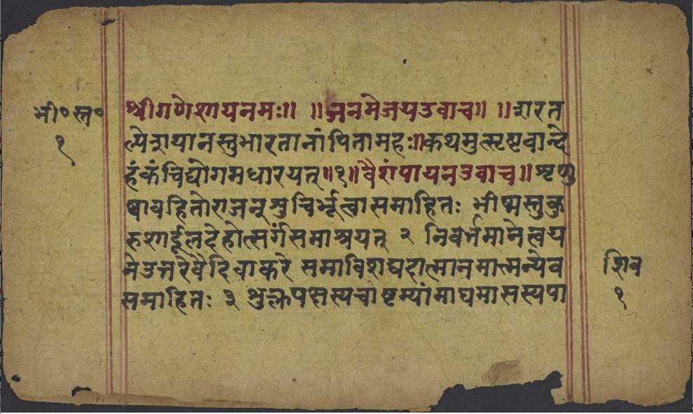 Fallacies of Proto-Indo-European