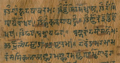 Want to fly with the meaning of Sanskrit verses? Grammar is the key