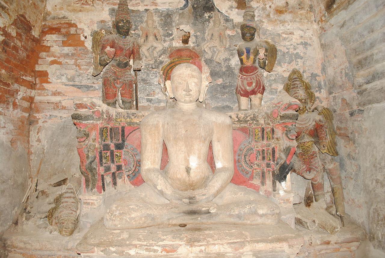 Genius of the Jains