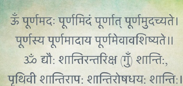 The Infinity Mantra -2