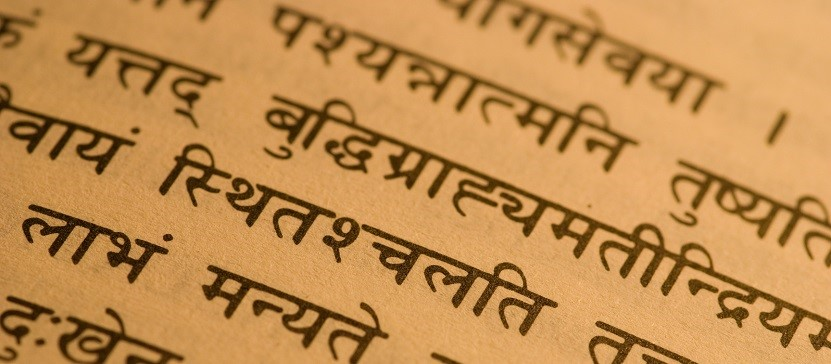 From Maatar to Mother: Seeing Sanskrit in English