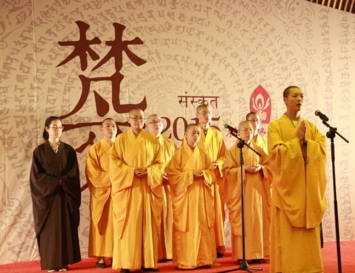 China's Tryst with Sanskrit as Area Studies: A Few Lessons on Diplomacy for India