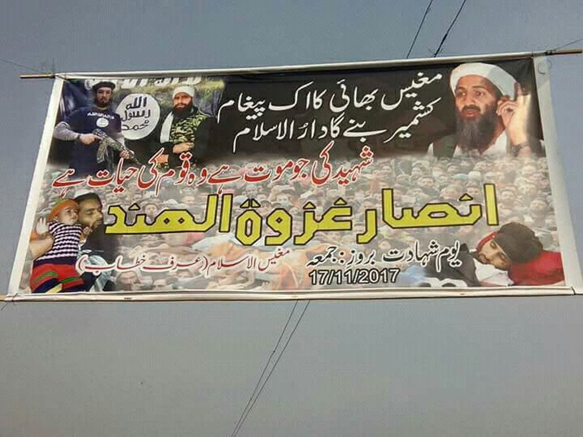 Kashmir Al-Qaeda affiliate promotes medieval Islamic worldviews
