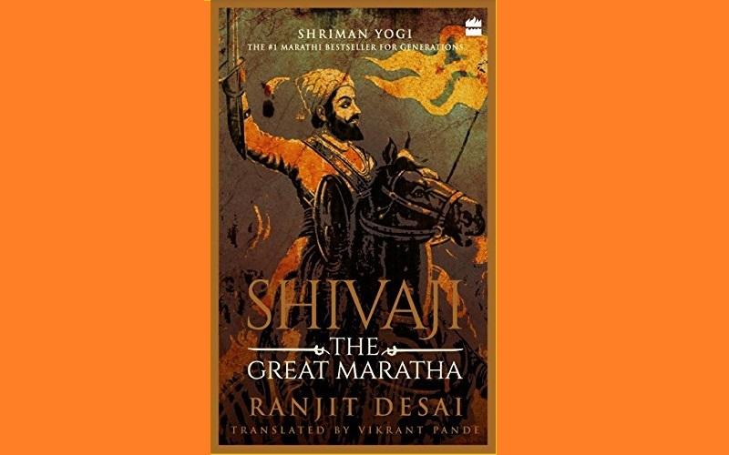 Book Review: Shivaji the Great Maratha by Ranjit Desai