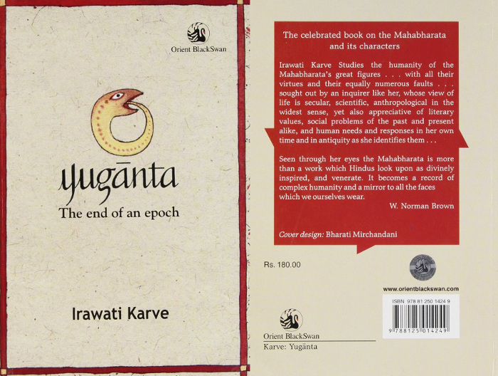 Book Review: Yuganta by Iravati Karve