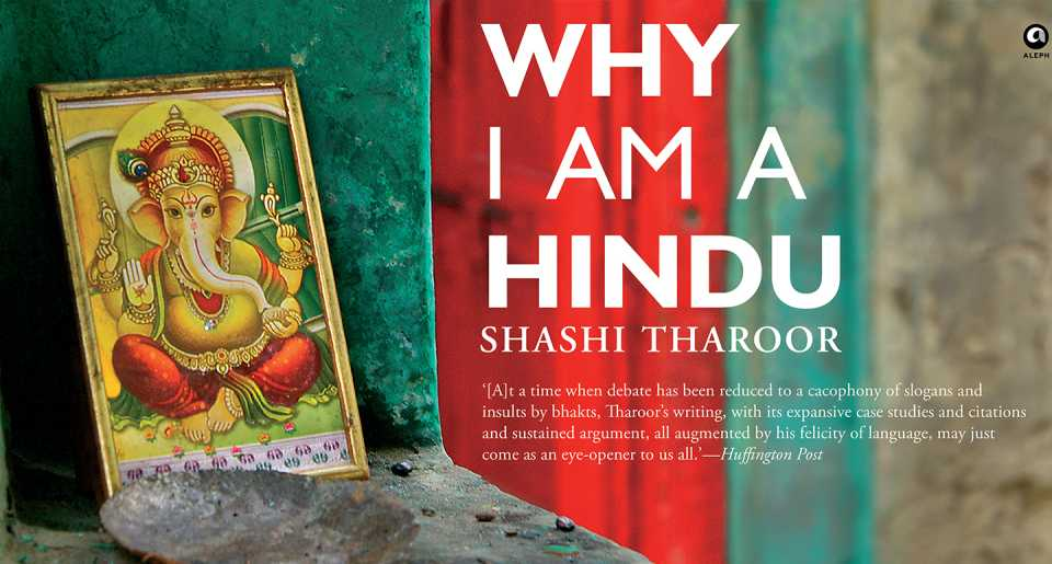 Shashi Tharoor Goes Cherry-Picking: Some Reflections on Reading Why I am a Hindu