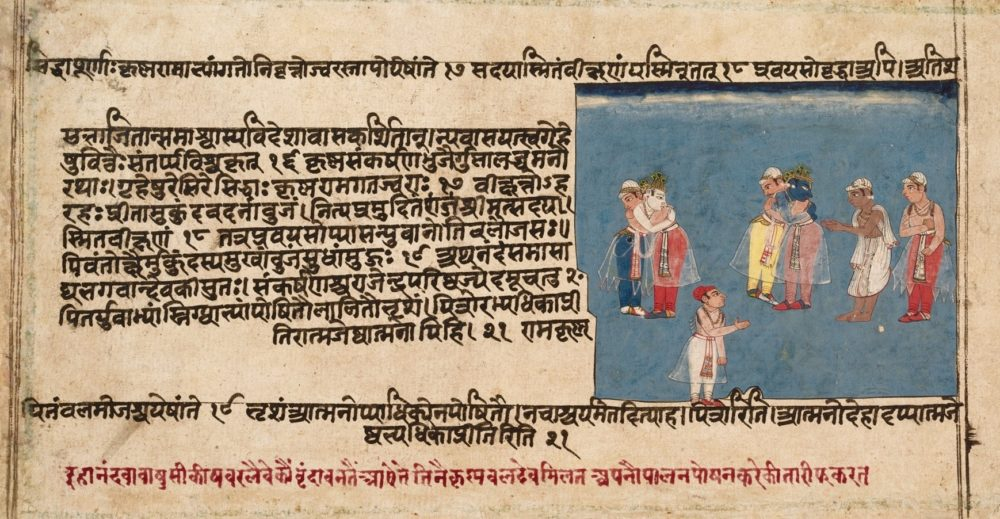 Svādhyāya: Studying our Holy Books- IV