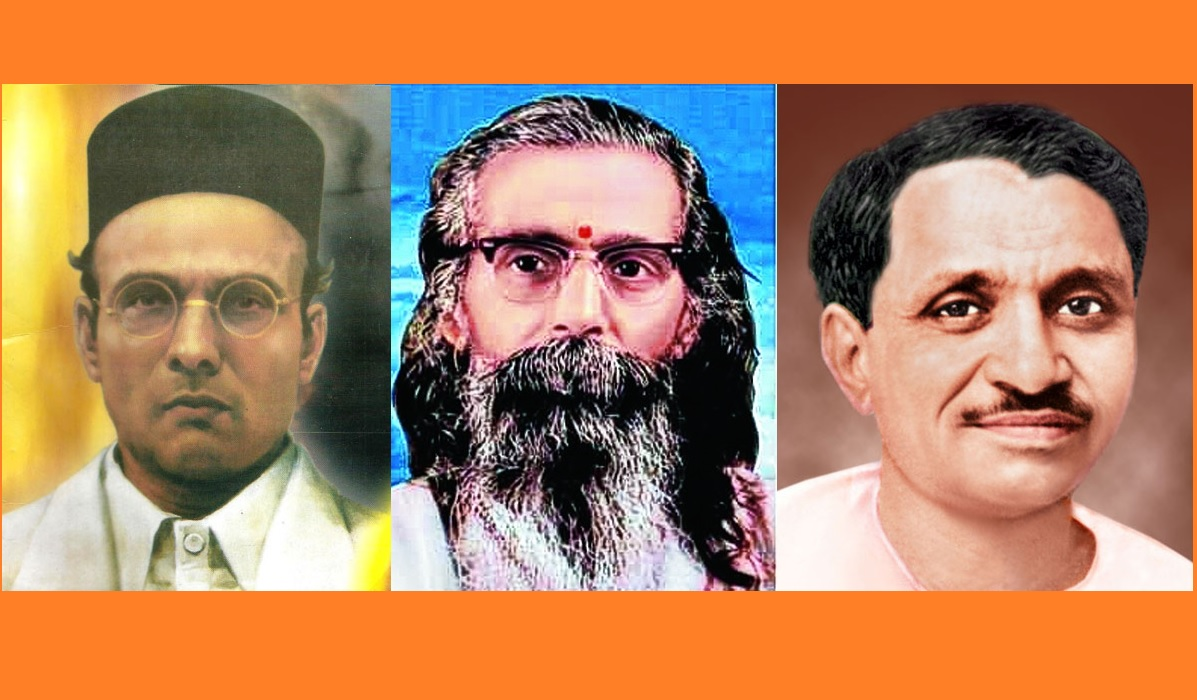 The Cultural Logic of Hindutva