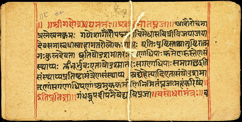 Nityatva and Apaurusheyatva in language