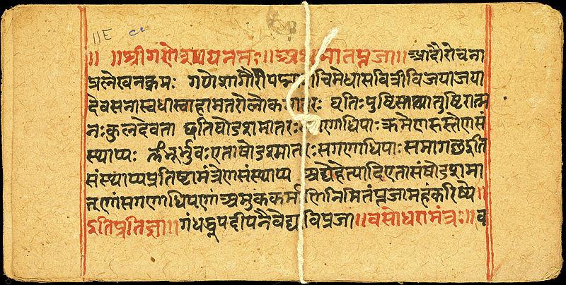 Nityatva and Apaurusheyatva in language