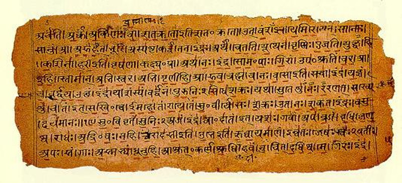 Svādhyāya: Studying our Holy Books- VII