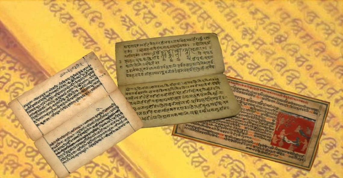 Svādhyāya: Studying our Holy Books- V
