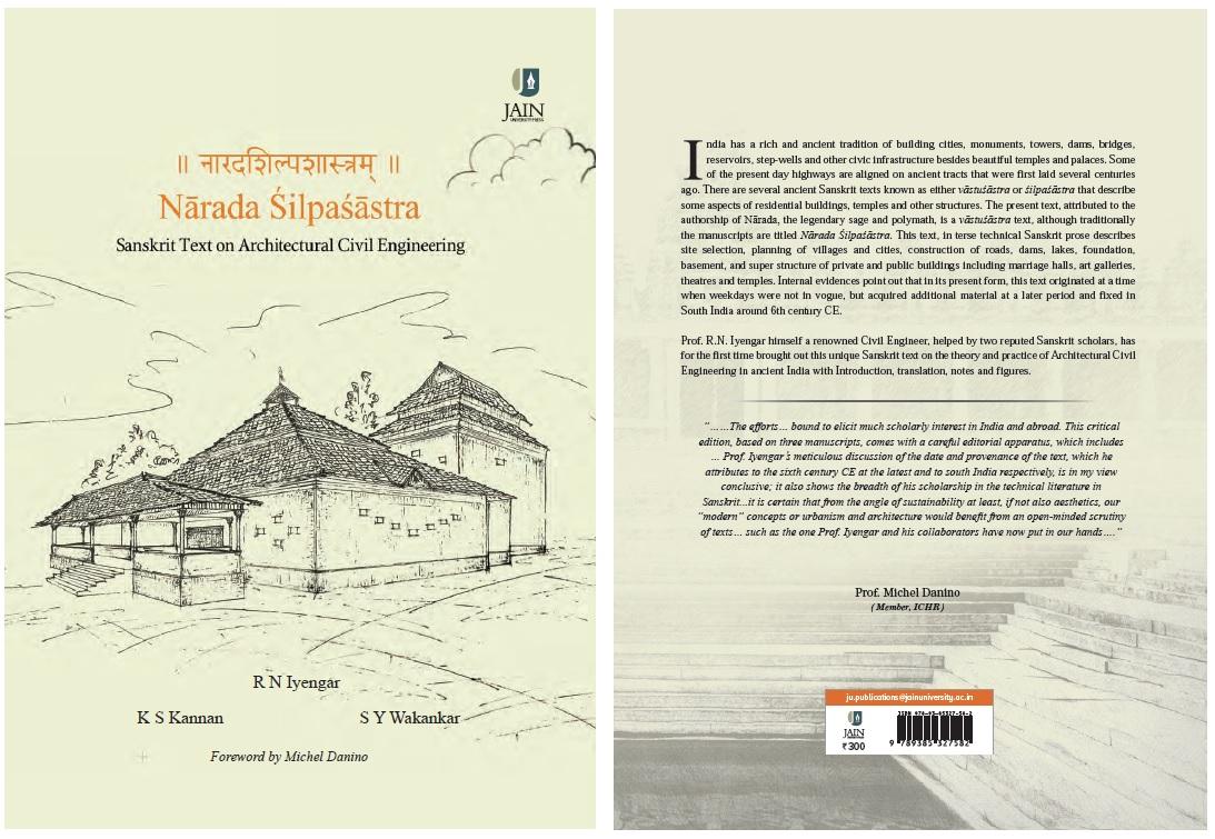 Nārada Śilpaśāstra: Sanskrit Text on Architectural Civil Engineering