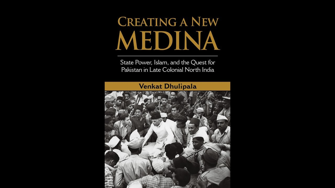 Book Review: Creating A New Medina by Venkat Dhulipala